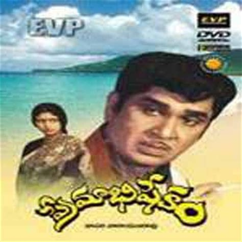 Free Download South Mp3 Telugu Songs Virtues Against Cf